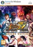Super-Street-Fighter-IV-Arcade-Edition cover